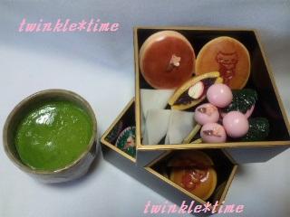 和菓子のおせち 1-1
