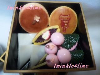 和菓子のおせち 1-2