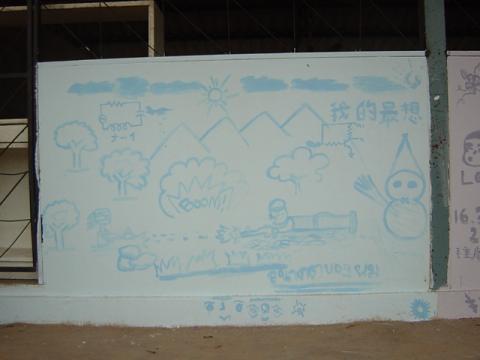 DSC00797_convert_20091220204302.jpg