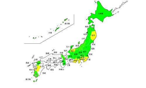 足あと地図2011