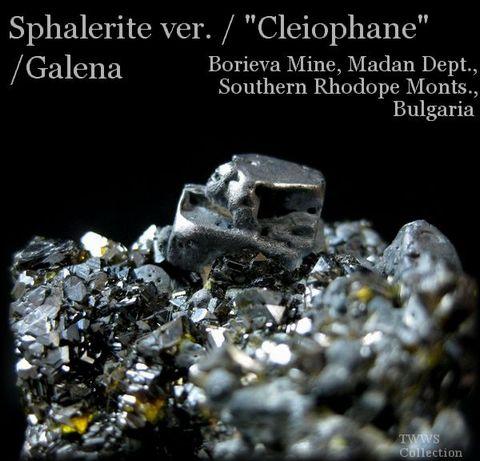 閃亜鉛鉱&方鉛鉱_ブルガリア1
