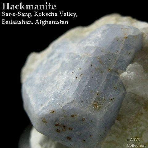 ハックマン石_アフガニスタン1