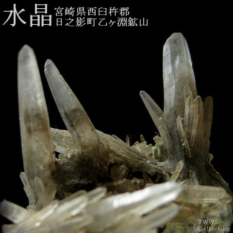 水晶_宮崎2