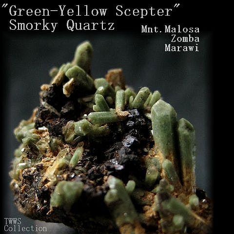 緑&黄&煙水晶_マラウィ1