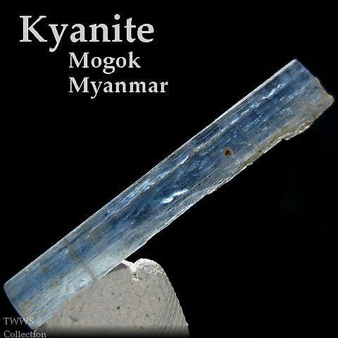 藍晶石_ミャンマー1