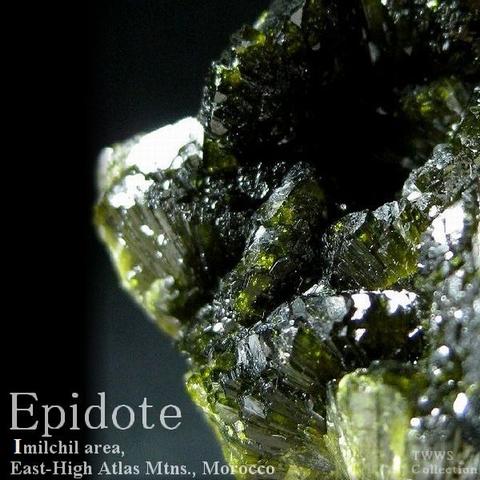 緑簾石_モロッコ1