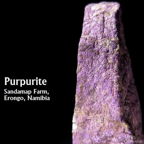 紫石_ナミビア2