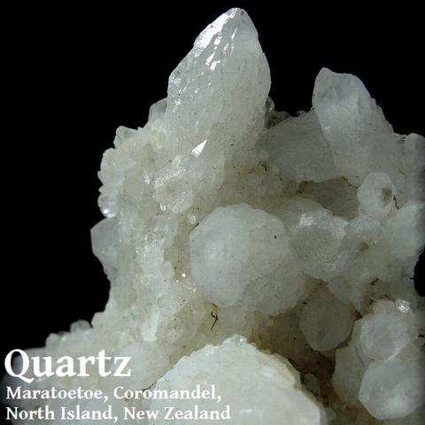 水晶_ニュージーランド1