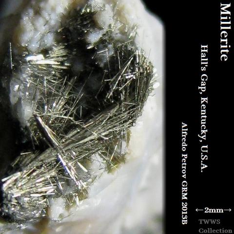 ペ2013B_針ニッケル鉱