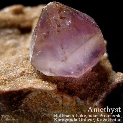 紫水晶_カザフスタン1