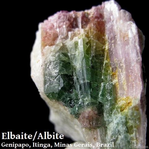 リチア電気石_ブラジル6