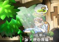 すやすやベッド (2)