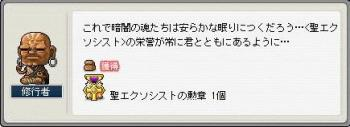 Maple091203_170458.jpg