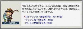 Maple091208_065711.jpg