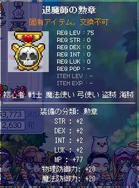 Maple091208_105517.jpg