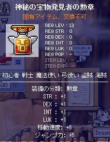 Maple091215_223712.jpg