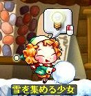 Maple091221_094259.jpg