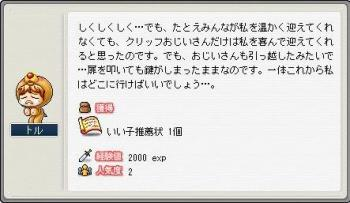 Maple091221_100317.jpg