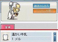 Maple091221_100616.jpg