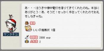 Maple091221_100943.jpg
