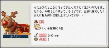 Maple091221_101001.jpg