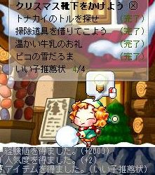 Maple091221_152726.jpg
