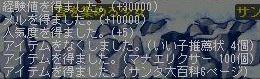 Maple091221_152847.jpg