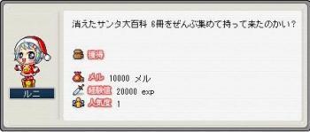 Maple091221_153016.jpg