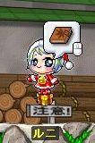 Maple091222_085026.jpg