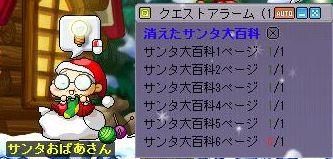 Maple091222_085447.jpg
