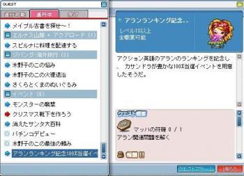 Maple091227_075516.jpg