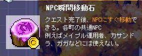 Maple091227_082633.jpg