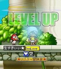 Maple091205_234342.jpg
