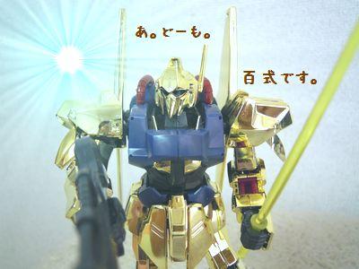 100531-hyakushiki.jpg