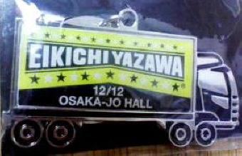 限定大阪01