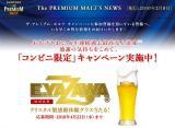 yazawaグラス