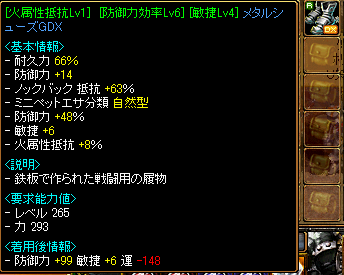 RedStone 10.03.12[02]