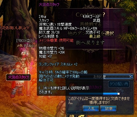 ScreenShot2012_0331_004858416.jpg