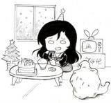 コトノハサマクリスマス