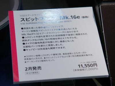 2010112105.jpg