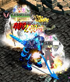 モリ6で狩りヽ(゚∀゚)ノ