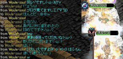 モリ6秘密で(*´д`*)
