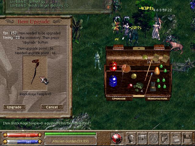 Nemesis20100406_035922_Aresien Garden000