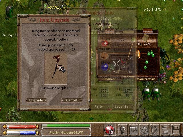Nemesis20100626_021151_Aresien Garden000