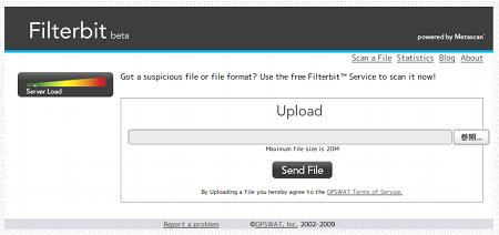 Ubuntu Firefox オンラインスキャン Filterbit