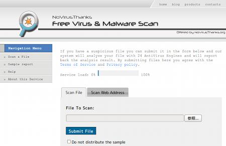Ubuntu Firefox オンラインスキャン NoVirusThanks