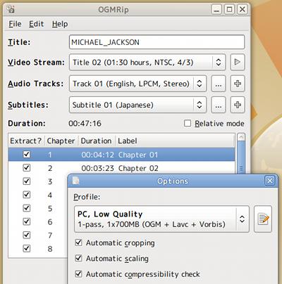 OGMRip Ubuntu DVDリッピング