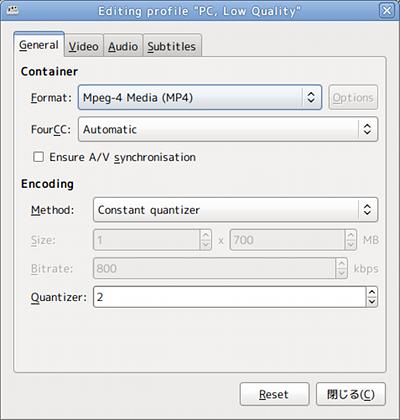 OGMRip Ubuntu DVD リッピング 保存形式