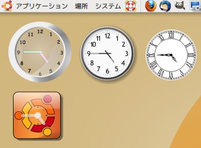 Cairo-Clock Ubuntuガジェット ガジェット時計