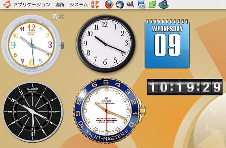 PerfectClock Ubuntuガジェット ガジェット時計